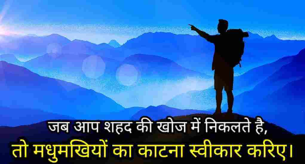 Motivational Quotes in Hindi. Best 20+ Motivational Quotes in Hindi 2021.