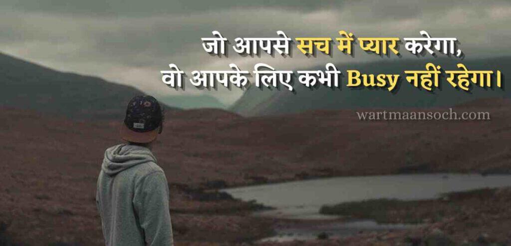 Best Sad Quotes In Hindi 2021.