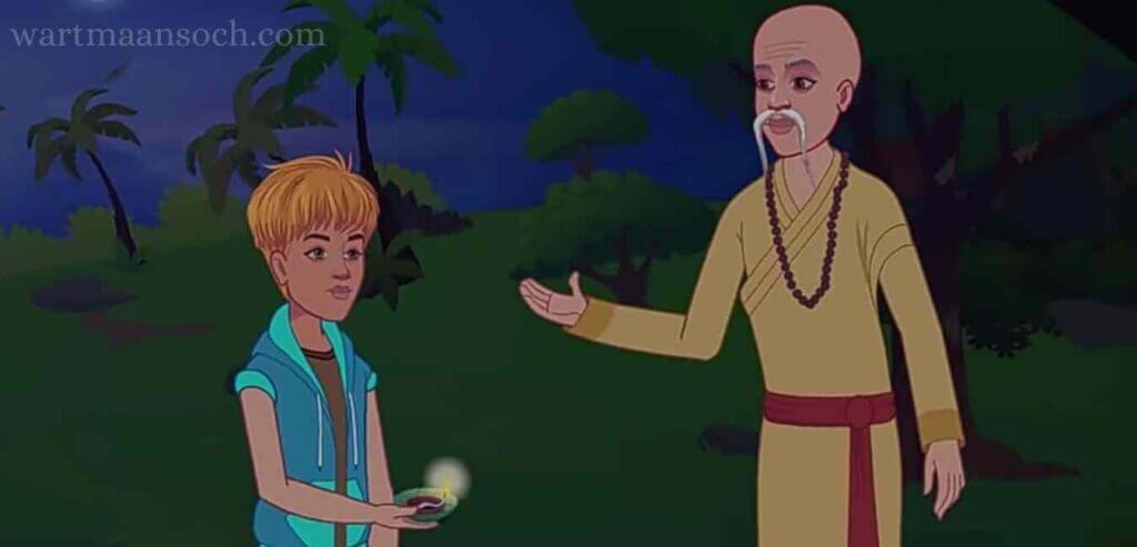 Guru Bna Shishya Hindi Story.